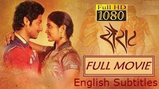 Sairat 2016 Full Movie HD