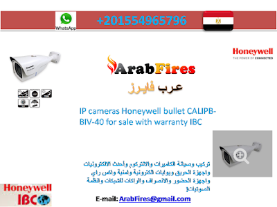 IP cameras Honeywell bullet CALIPB-BIV-40 for sale with warranty IBC