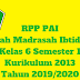 RPP PAI Sekolah Madrasah Ibtidaiyah Kelas 6 Semester 1 Kurikulum 2013 Tahun 2019/2020 - Suka Madrasah