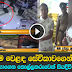 CCTV Footage of Bandaragama Robbery
