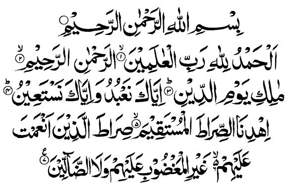 Subhanallah Luar Biasa...!!! Beginilah 13 Manfaat Yang Besar Dari Bacaan Surat Al-Fatihah,No.6 Dilihat Pati Anda Terkejut Dan Sebarkan Dan Mudah-Mudahan Bermanfaat Bagi Kita Semua....