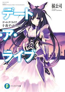"""Nueva adaptación anime de las novelas """"Date A Live"""" de Koushi Tachibana"""