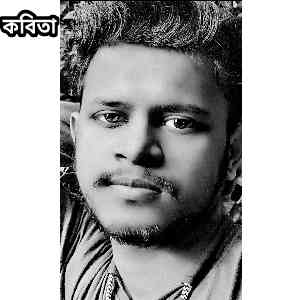 Happy New Year sms 2021 in Bangla for you.