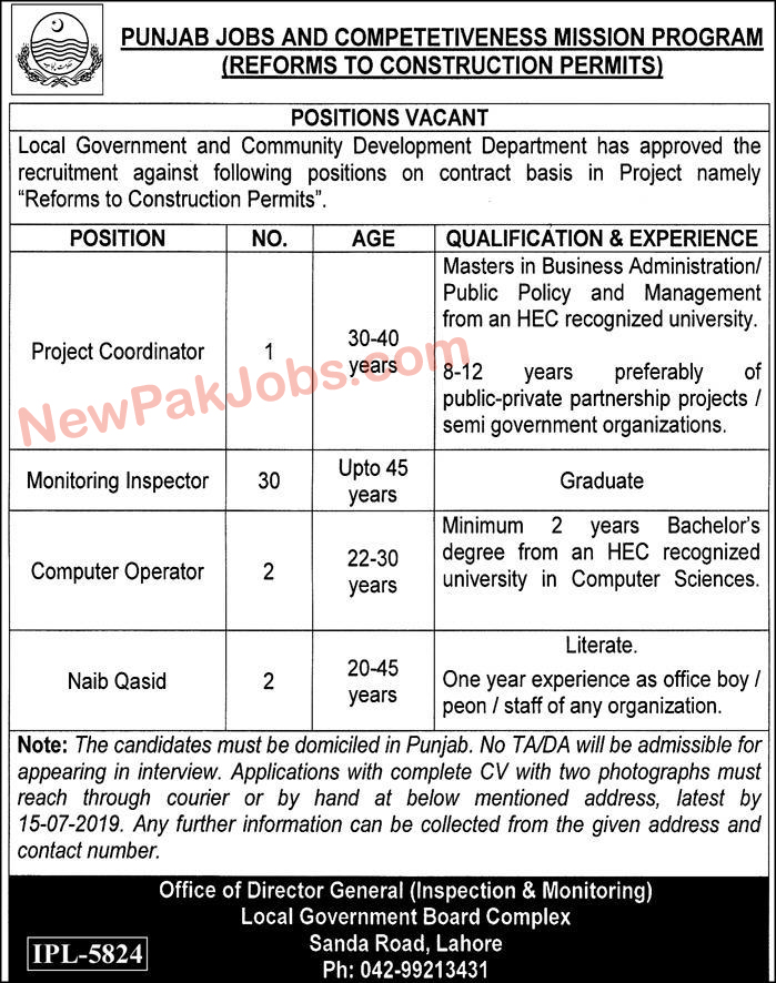 Punjab Jobs and Competitiveness Mission Program Vacancies 28 June 2019