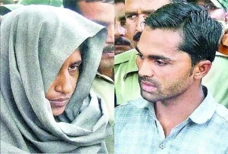 shabnam first woman hang till death