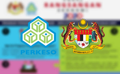 Permohonan Bantuan RM600 Program Pengekalan Pekerjaan 2020 ERP Online