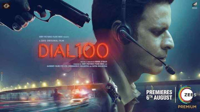 Dial 100 Zee5 Poster, Manoj Bajpayee, Gun
