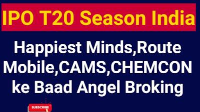 IPO T20 Season India