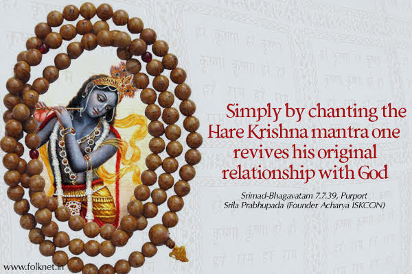 benefit of mantra chanting