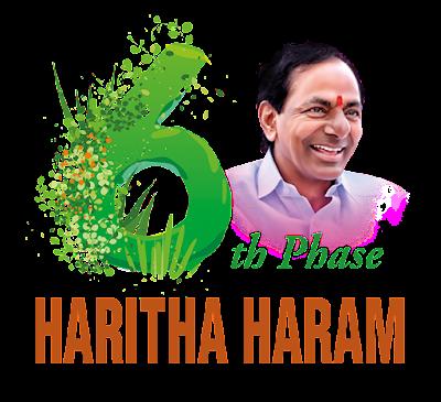 haritha-haram-png-logo-by-naveengfx