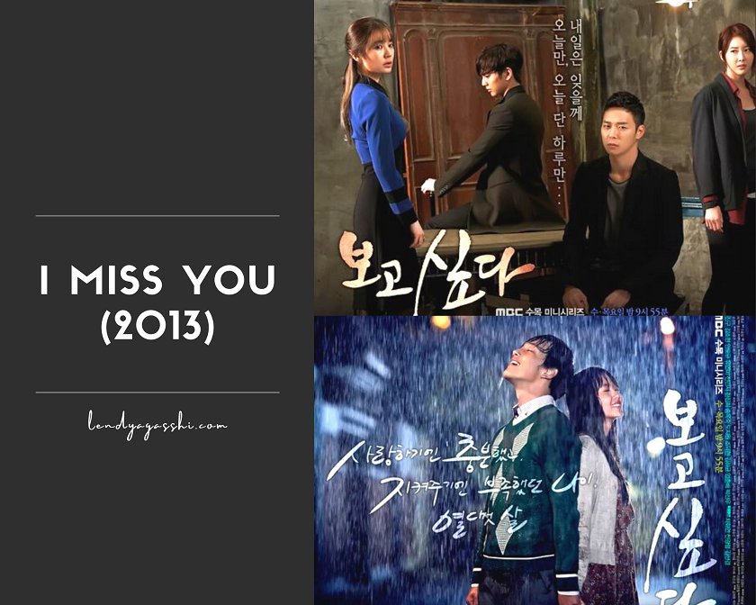 I Miss You (2013)