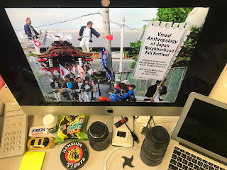 「Visual Anthropology of Japan: Neighborhood Fall Festival」Presentation at AJJ 2019 Spring Workshop @ Minpaku