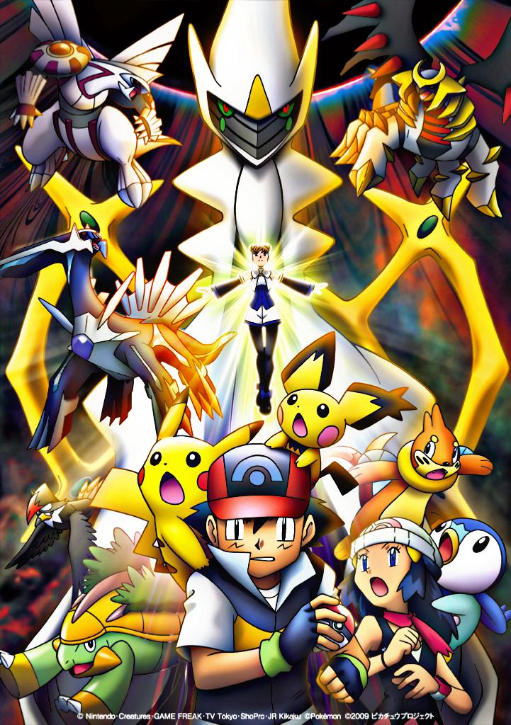 Pokemon Movie 12 Arceus And The Jewel Of Life Hindi