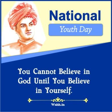 Swami-Vivekananda-Birthday-Wishes