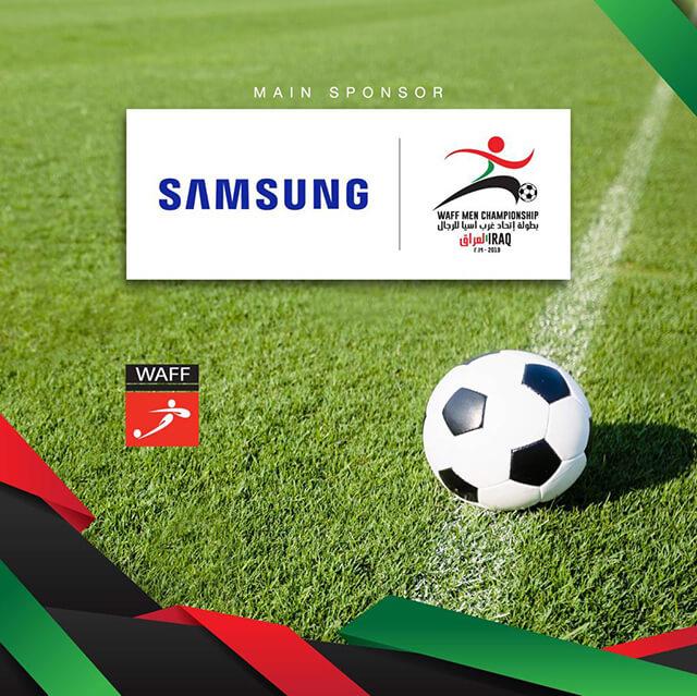 سامسونج ترعى النسخة التاسعة لبطولة اتحاد غرب آسيا لكرة القدم