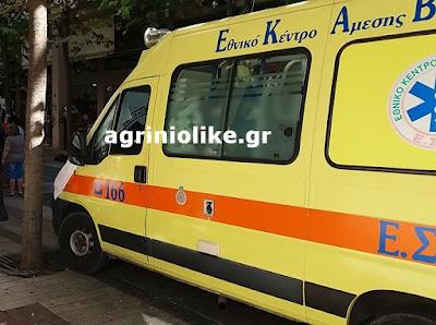 Αγρίνιο: Ηλικιωμένη εντοπίστηκε νεκρή στην οικία της | Νέα από το ...