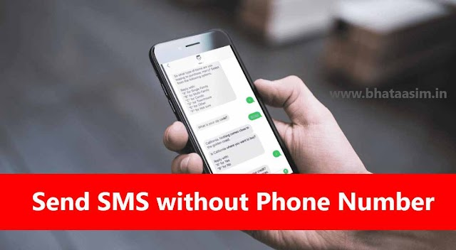 How to Send SMS to anyone without showing Phone Number?
