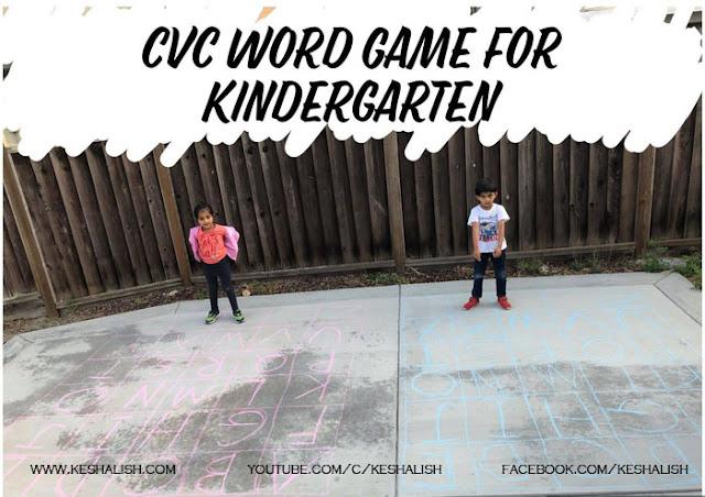 cvc consonant vowel consonant kindergarten