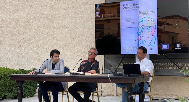Ναύπλιο: Ολοκληρώθηκε με επιτυχία το 1ο Φεστιβάλ Λόγου και Τέχνης