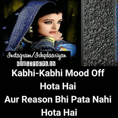 Kabhi Kabhi Mood Off Hota Hai Aur Reason Bhi Pata Nahi Hota Hai