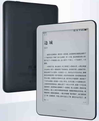 Amazon Kindle best alternative E-Ink Display Reader - Techzost blog