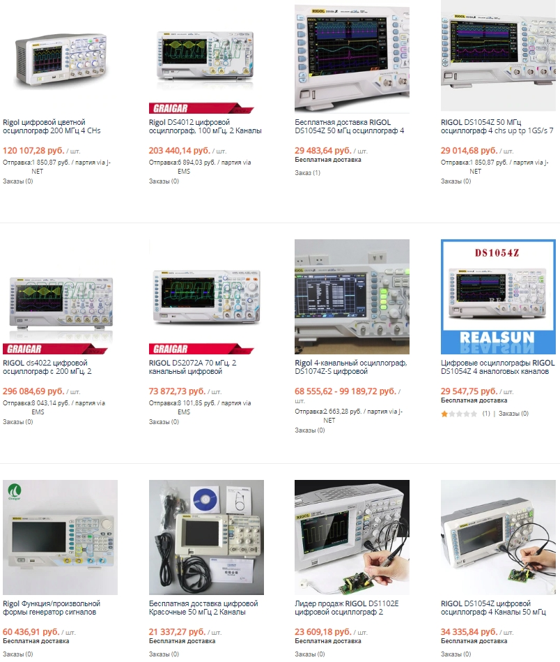Цифровой осциллограф для исследования электросигналов во временной области купить по лучшей цене с бесплатной доставкой