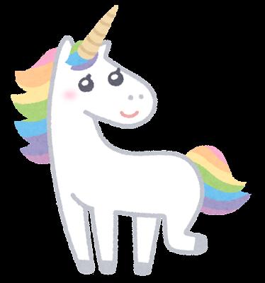 虹色のユニコーンのイラスト(ゆめかわ)