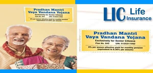 PM Vaya Vandana Yojana के तहत मिलती है हर महीने पेंशन, जानिए इससे जुड़ी हर जानकारी