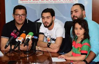بورديم يمضي في مولودية الجزائر