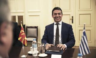 Να μοιραστούμε την πολιτιστική κληρονομιά της Μακεδονίας ζητούν τα Σκόπια