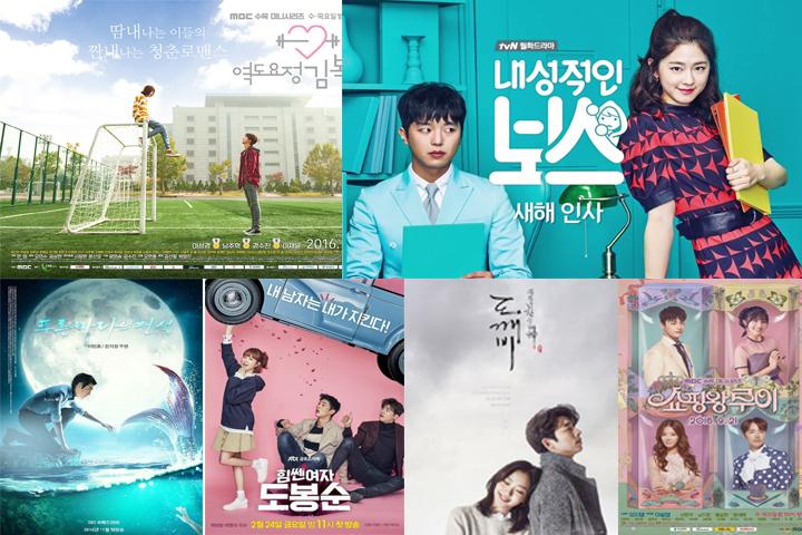 9 Drama Korea Comedy Romantis Paling Seru Tahun 2016 2017 Yang Wajib
