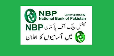 national bank jobs 2019, national bank jobs 2019 july, national bank of pakistan jobs 2019, national bank of pakistan jobs