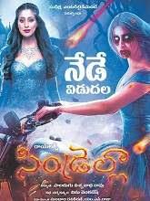 Cinderella (2021) DVDScr Telugu Full Movie Watch Online Free