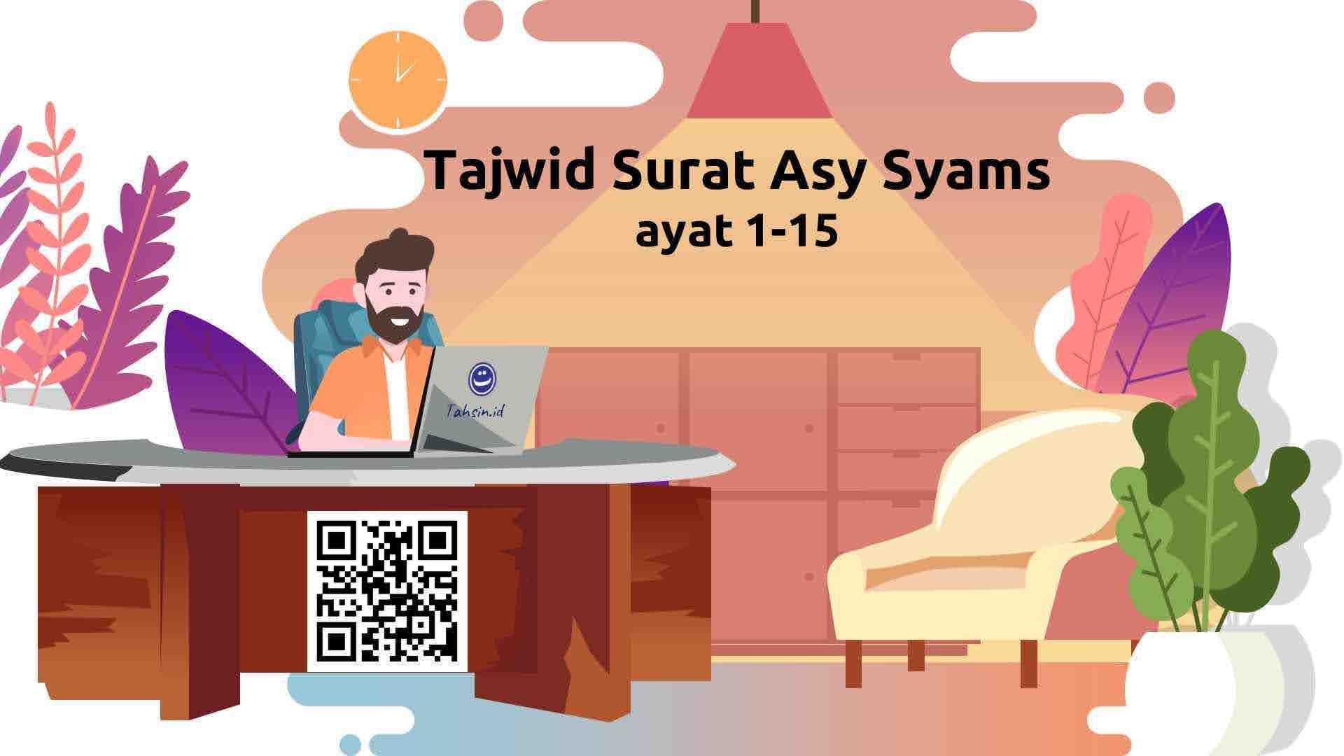 tajwid-surat-asy-syams