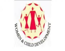WCD Jalgaon Bharti 2021