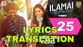 Ilamai Thirumbuthe lyrics in English | With Translation | – Anirudh Ravichander, Petta (2019)