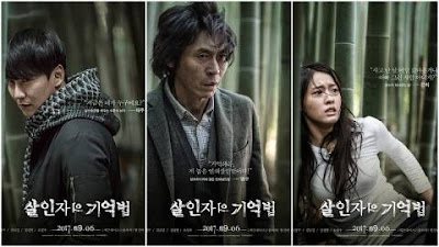 Memoir Of A Murderer, Korean Movie, Filem Korea, Korean Movie Review, Review Filem Korea, Movie, Review By Miss Banu, Filem Adaptasi Novel, Pelakon Filem Memoir Of A Murderer, Sol Kyung Gu, Kim Nam Gil, Seol Hyun, Oh Dal Su, Lee Byung Joon, Hwang Suk Jung, Genre, Crime, Serial Killer, Memory Loss, 2017,