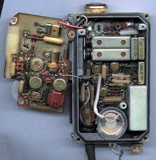 внутренности Р-855УМ