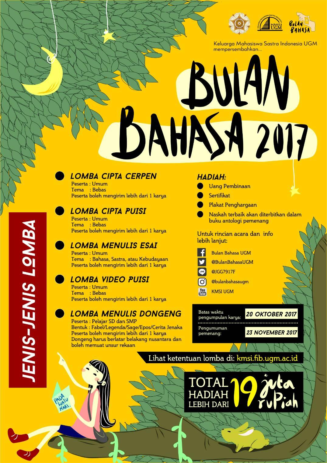 Lomba Menulis Dongeng Bulan Bahasa 2017 | Univ. Gadjah Mada | SD - SMP