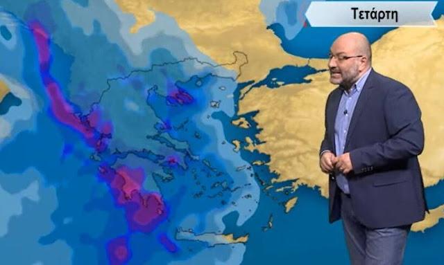 Σάκης Αρναούτογλου: Κακοκαιρία σε όλη την Ελλάδα την 28η Οκτωβρίου (βίντεο)