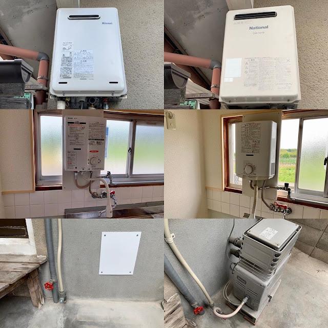 プロパンガス:給湯器取替・瞬間湯沸器取替・風呂釜撤去を行いました。