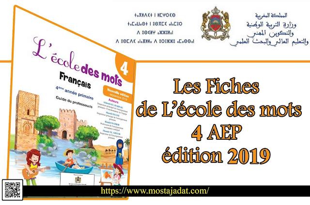 Les Fiches de L'école des mots 4AEP édition 2019