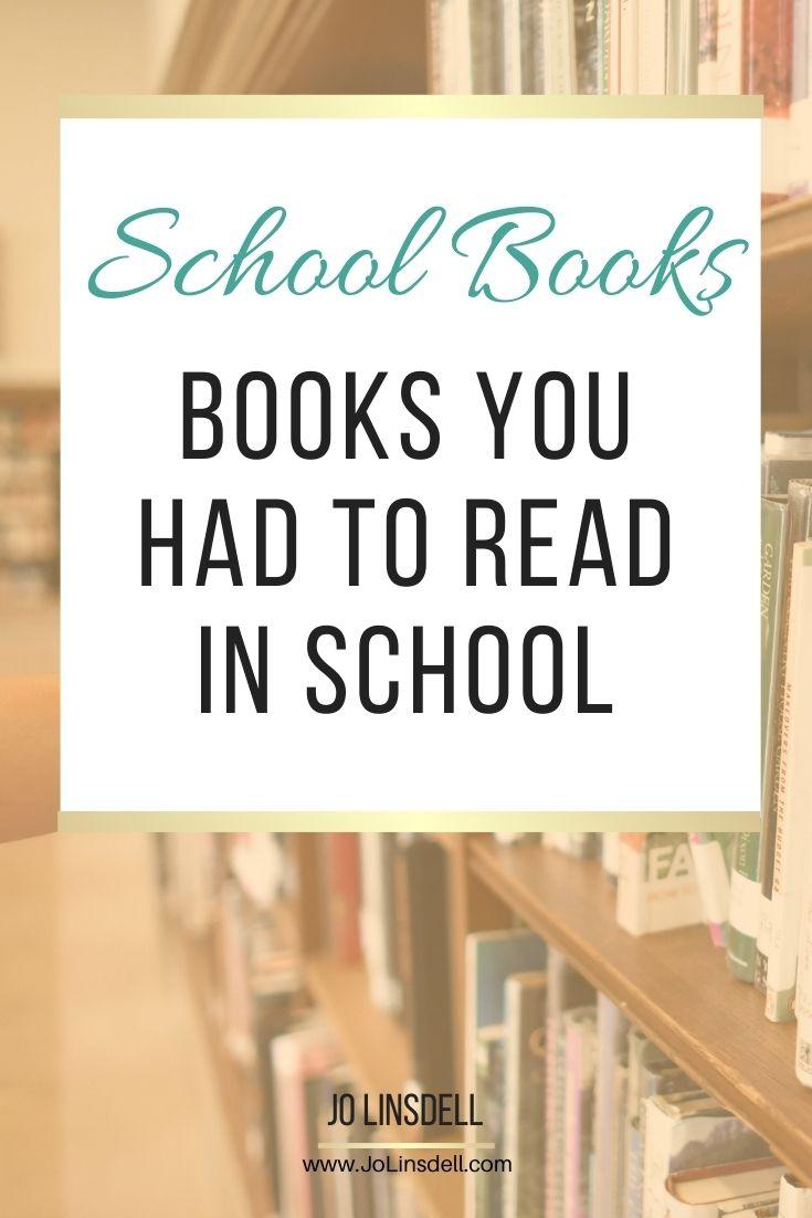 你必须在学校读的书