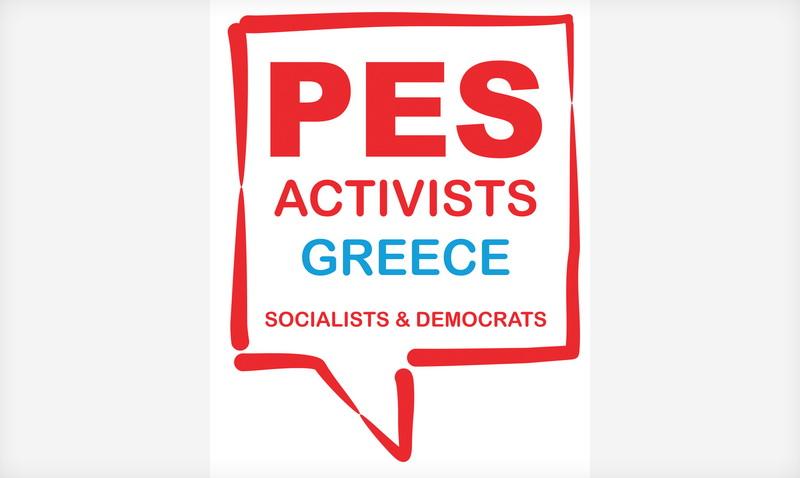 Ίδρυση Ομάδας Ακτιβιστών του Ευρωπαϊκού Σοσιαλιστικού Κόμματος στην Αλεξανδρούπολη
