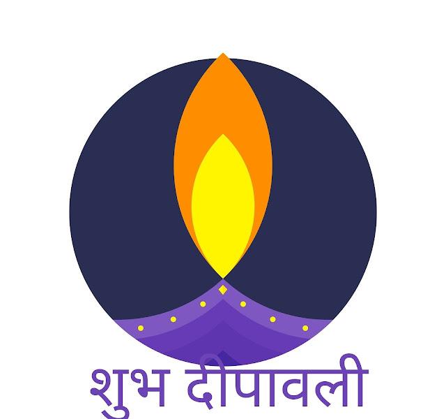 Shubh Deepawali Hindi Font