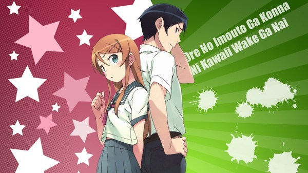 Oreimo: My Little Sister Can't Be This Cute Review
