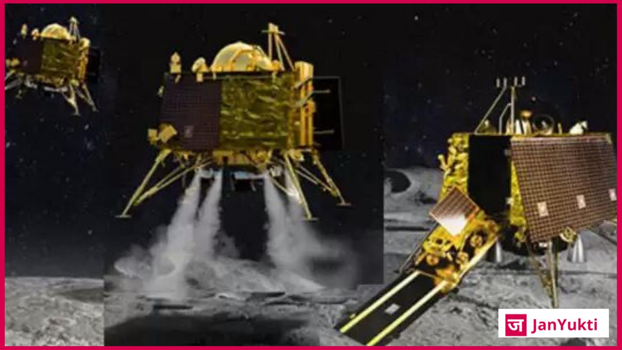 Chadrayaan-2: चांद से आ सकती है बहुत ही अच्छी खबर, नासा का LRO भेजेगा विक्रम की तस्वीरें,