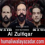 https://www.humaliwalayazadar.com/2014/10/al-zulfiqar-nohay-1999-to-2015.html