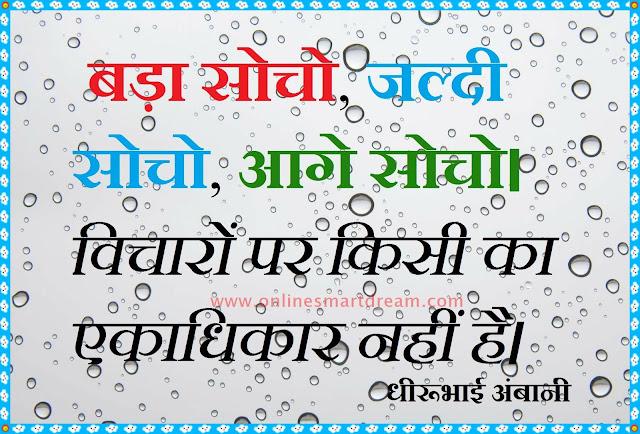 जिंदगी quotes