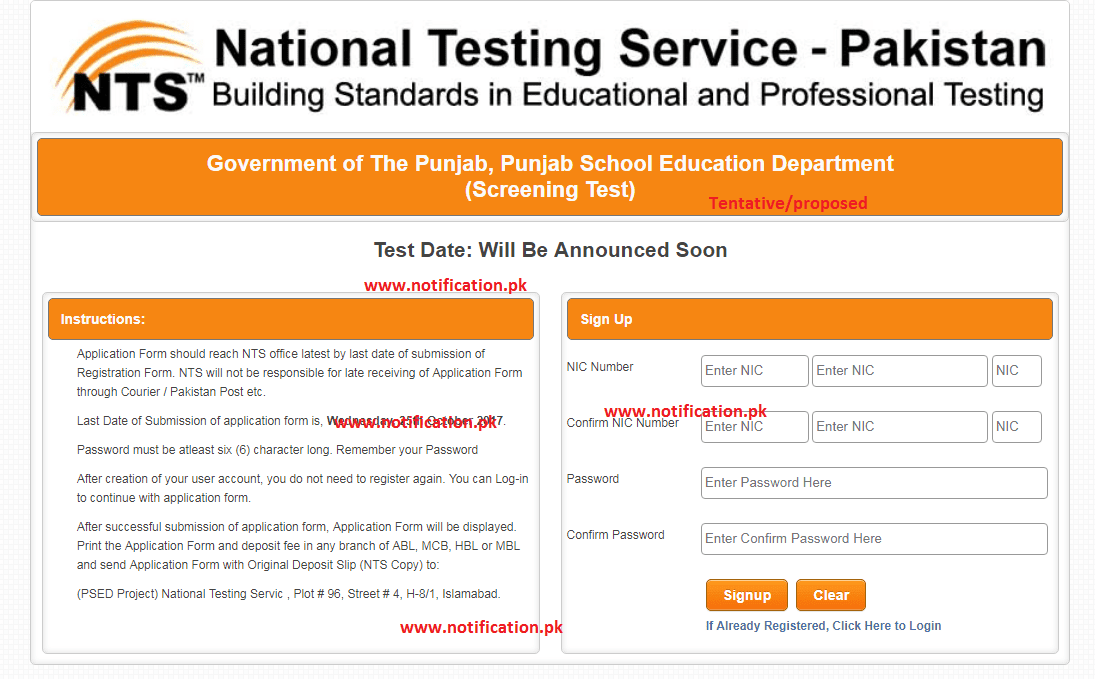 NTS new projects National Aptitude Test
